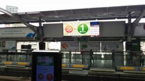 BTSアソーク駅
