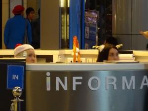 ターミナル21 インフォメーション