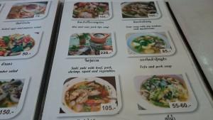 Ton Khoon Restaurantのメニュー