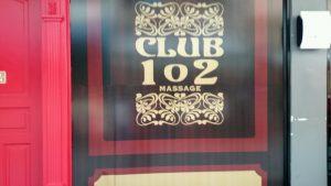 クラブ102