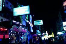 Pattaya Soi Lk Metoro