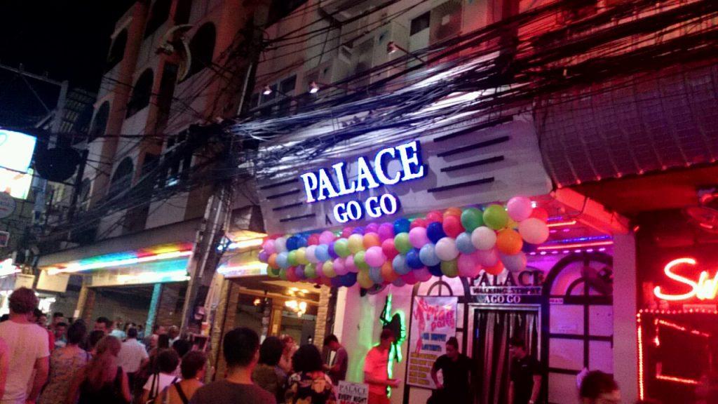 ウォーキングストリートのパレス