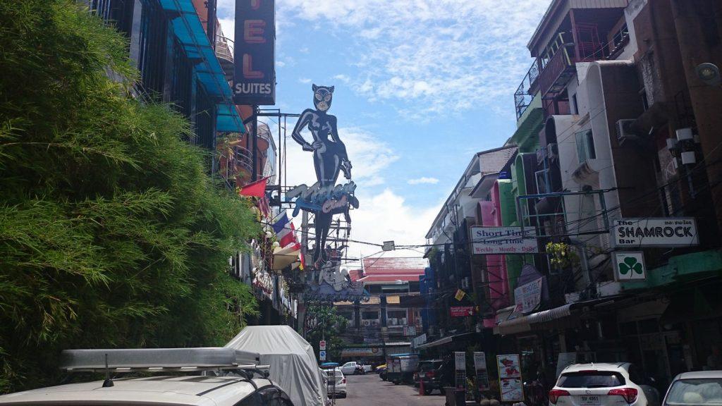 Soi Pattaya Land