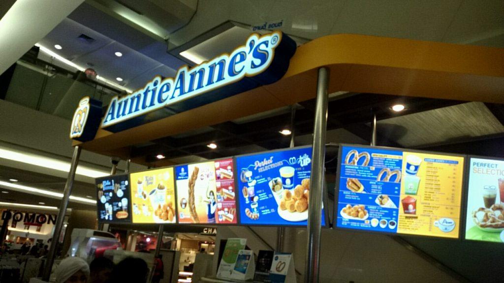 パタヤのAuntie Anne's