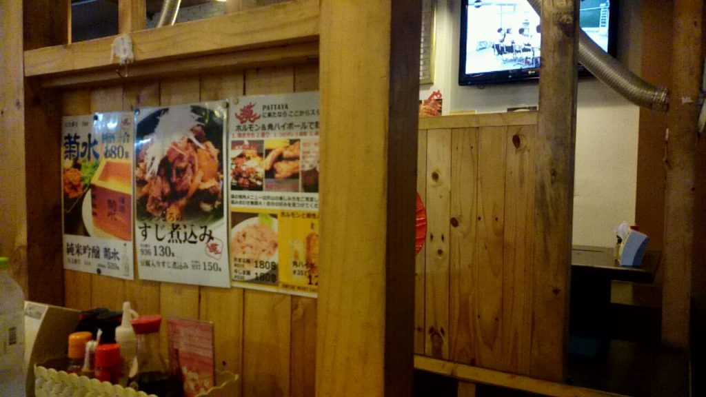 Pattayaの焼肉屋 獏(BAKU)